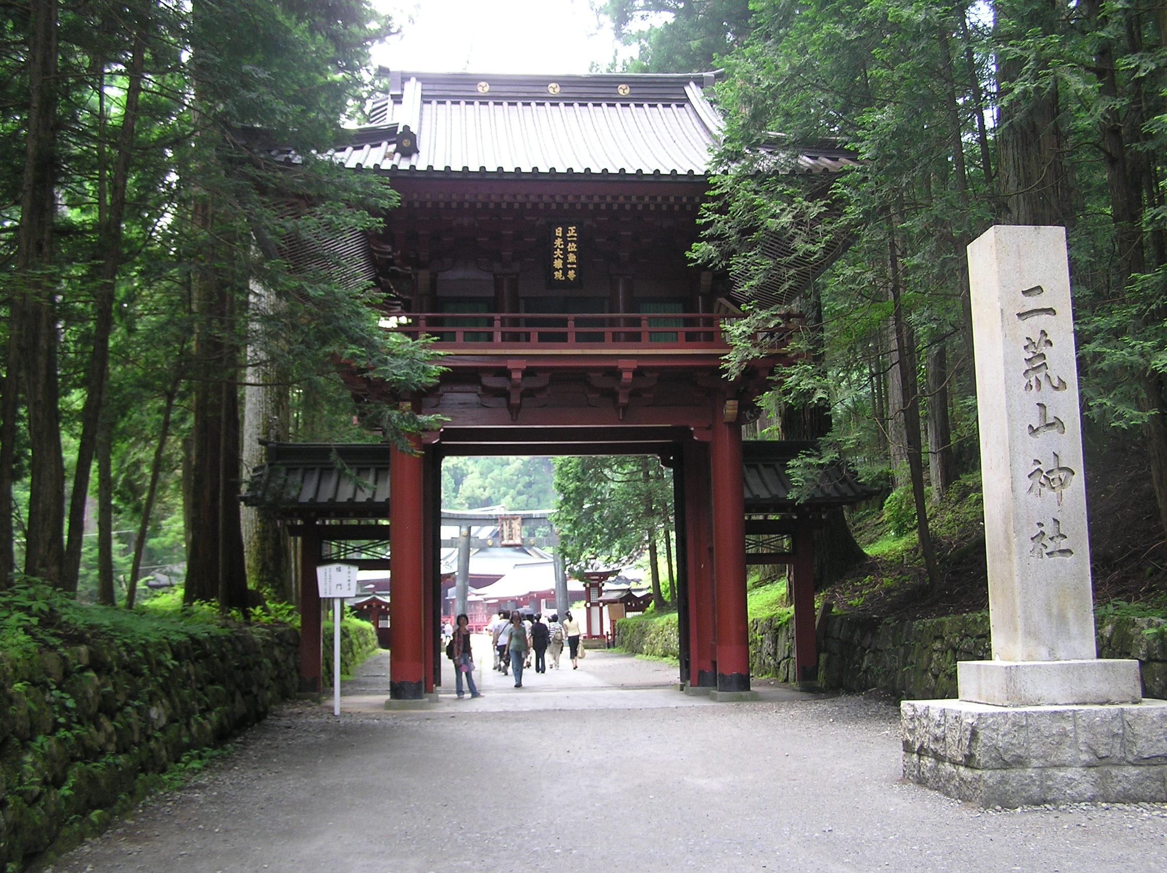 縁結び,神社,関東,東京,ランキング,パワースポット,画像