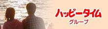 banner_honbu.jpg